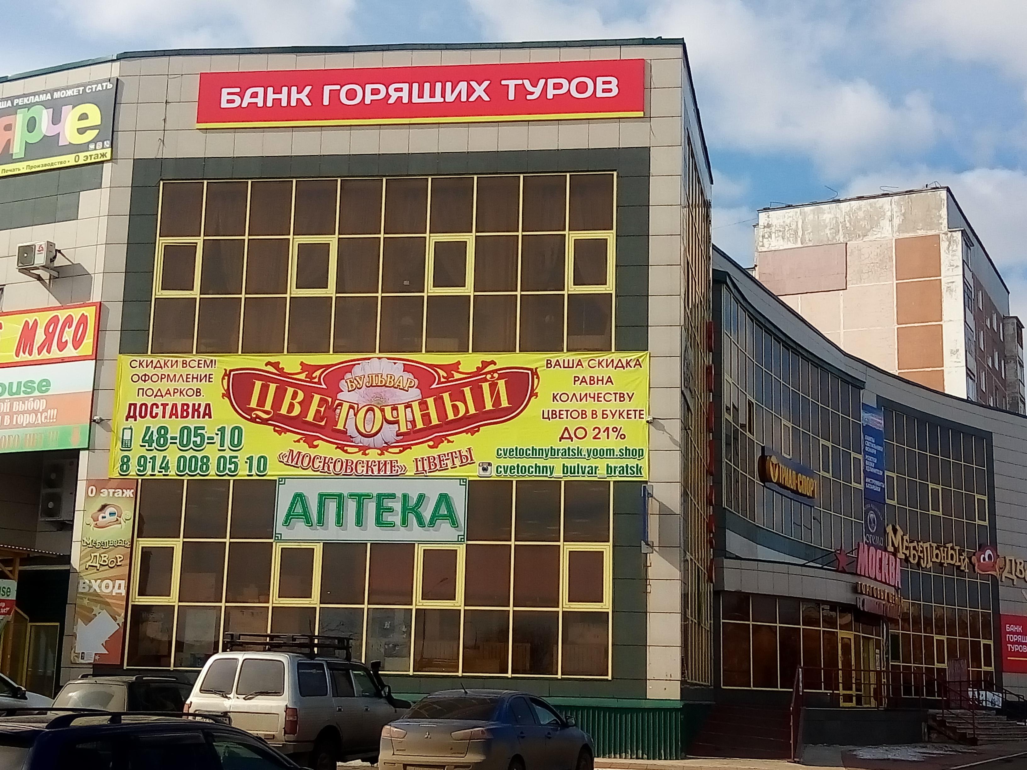 хоум кредит иркутск адреса офисов режим работы